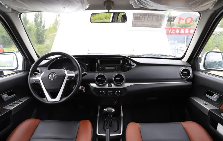 锐骐皮卡EV正式上市 补贴后售价26.98万元
