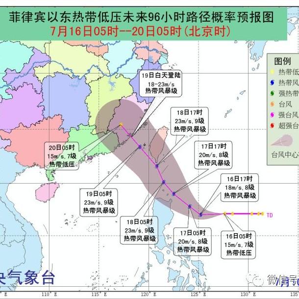 赣州今夏首个高温预警已生效 接下来还有…