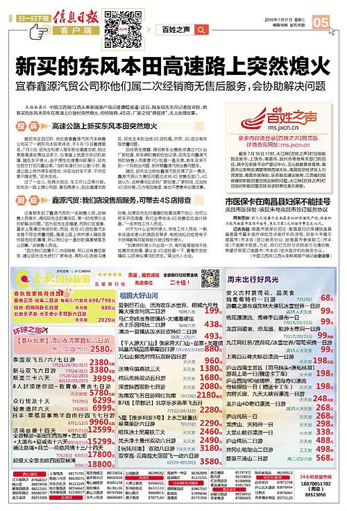 市医保卡在南昌县妇保不能挂号
