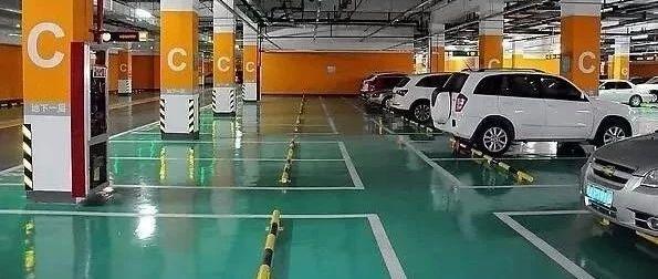 通知丨银川大阅城停车场,8月1日起开始收费!