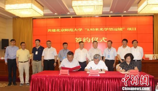 新疆慕士塔格1.93米口径光学望远镜研项目启动