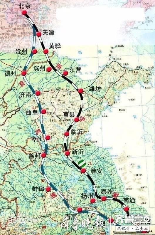 京沪高铁二线潍坊至新沂铁路勘察设计项目招标