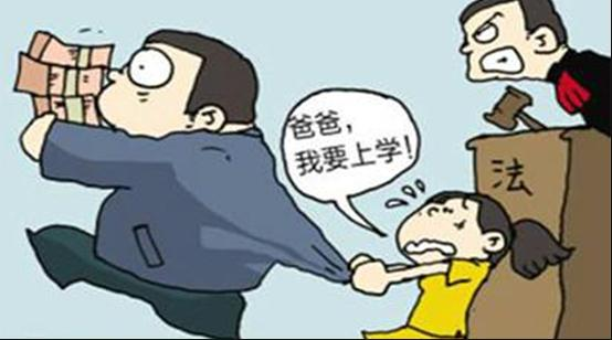 父亲是老赖女儿高分也得落榜?法院:父母失信不影响子女升学