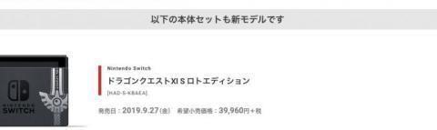 任天堂宣布更新 Switch 机型,提升续航时间