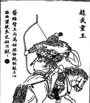 赵武灵王胡服骑射不仅仅是军事改革