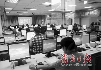 广东省考试院:本科批次已录取9.7万多人