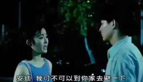 一代女神张敏情路坎坷,赵薇插足朋友骗财,51岁欲复出脸已认不出