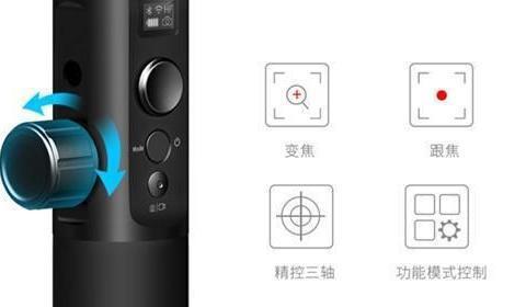 """飞宇稳定器""""全能王""""G6 Plus:摄影器材选择困难症的福音"""
