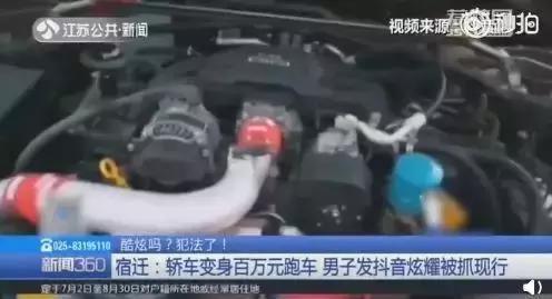 穿拖鞋开车,司机驾SUV失控,横冲闹市致3死10伤