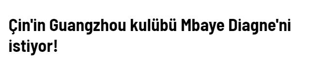 土媒:恒大有意泰达旧将迪亚涅,被标价1800万