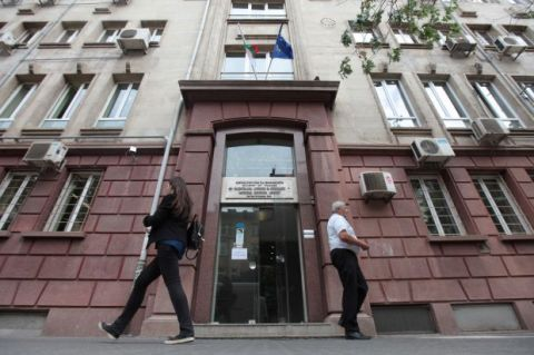 保加利亚警方拘捕一名黑客 涉嫌对税务机构发动攻击