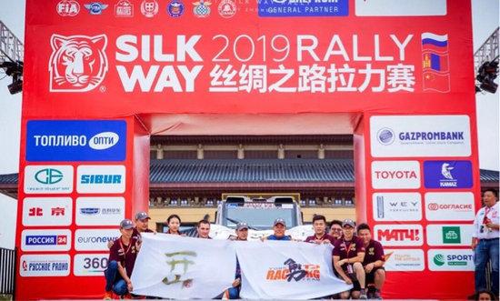 开山·T3勇之队STB19赛车表现抢眼 2019丝绸之路拉力赛画句号