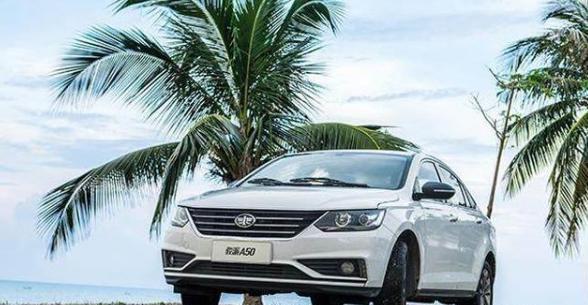 最强劲的国产A级轿车,性能和底盘领先宝来,配丰田引擎仅5.59万