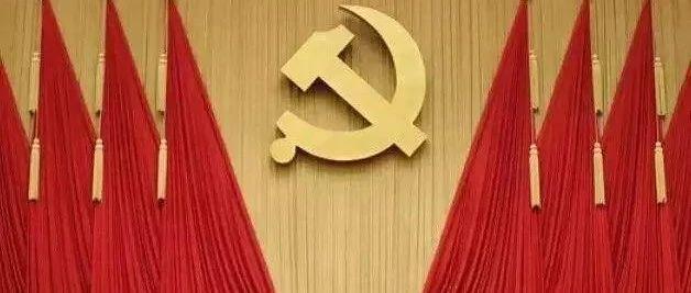 省政府发布19名干部任免职通知