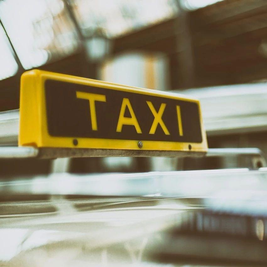 大出行观察丨打车要花多少钱,消费者应该明明白白