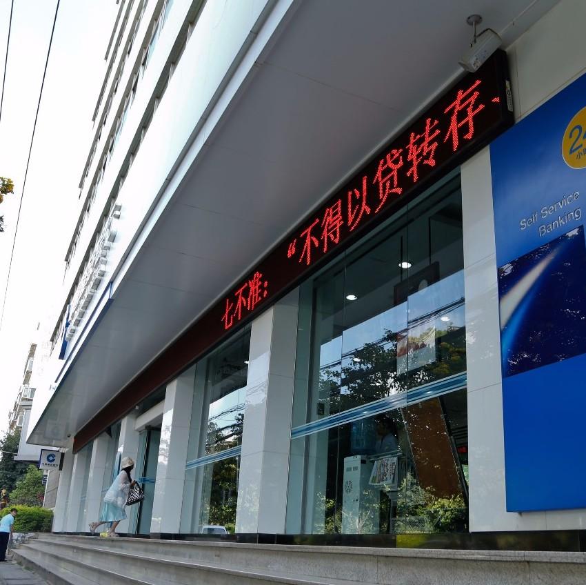 """云南国际贸易""""单一窗口""""金融服务首单成功落地建行云南省分行"""