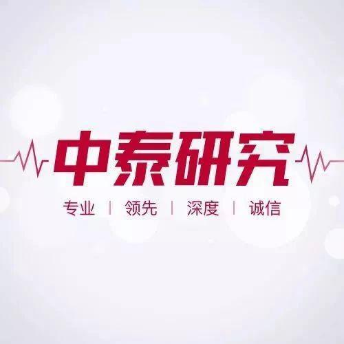 【策略】陈龙、卫辛(研究助理):股市流动性回落,两市成交缩量——资金面周观察-20190717