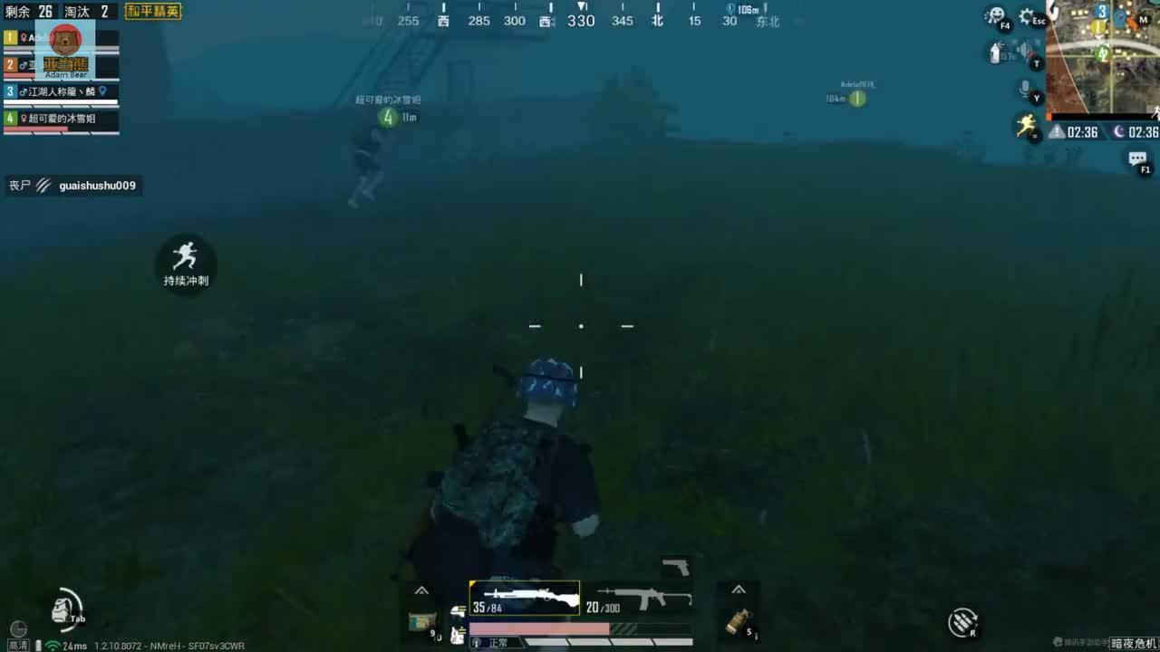 和平精英:熊哥围观熊嫂被丧尸群殴,真可怜!