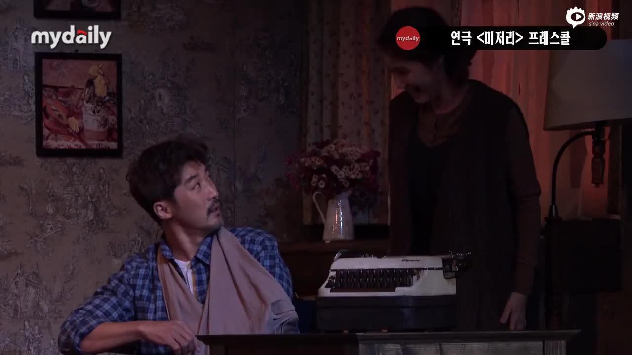 视频:安在旭等出席音乐剧《危情十日》首演