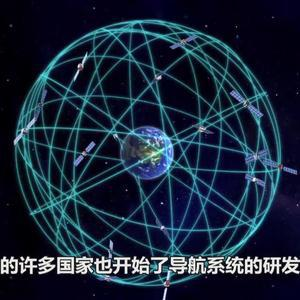 西方导航卫星大面积瘫痪,我国北斗逃过一劫