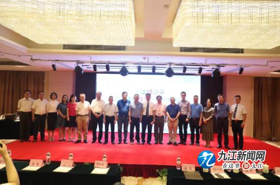 聚焦|长江经济带生命活水康复高峰论坛举行