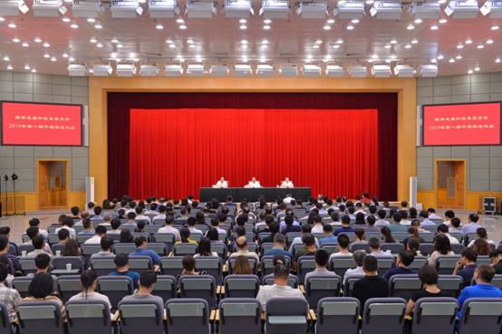 国家发改委举行首次干部荣退仪式