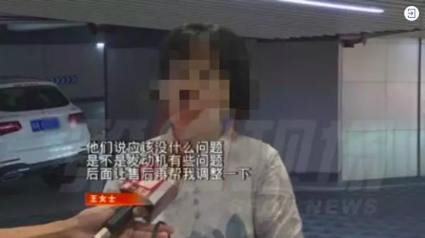 """深圳王女士59万喜提奔驰爱车,却没想到""""它""""撒腿就跑"""