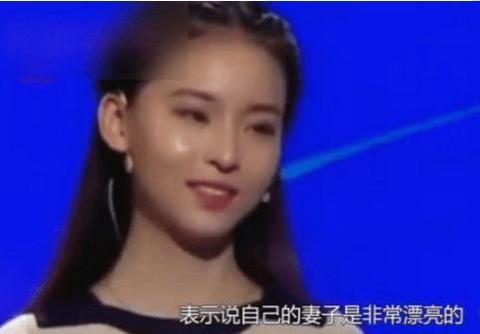 因妻子酷似刘亦菲,男子每天深吻11次, 上场连涂磊看痴:仙女!