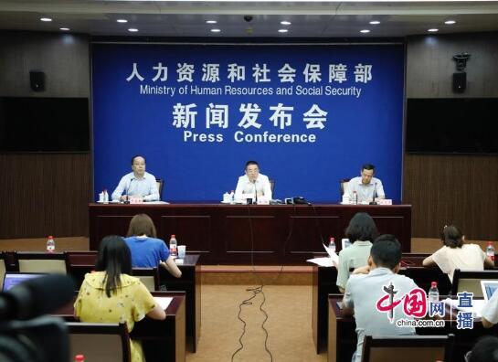 中国发布 | 水利部:落实农民工合同制 恶意欠薪者纳入黑名单