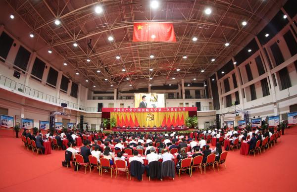 努力建设中国特色世界一流民航大学