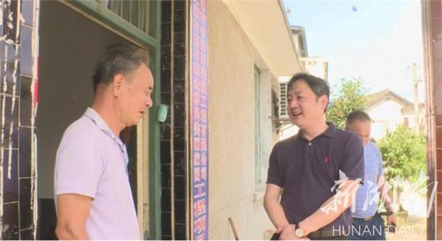 湘乡市东郊乡着力补齐农村人居环境短板