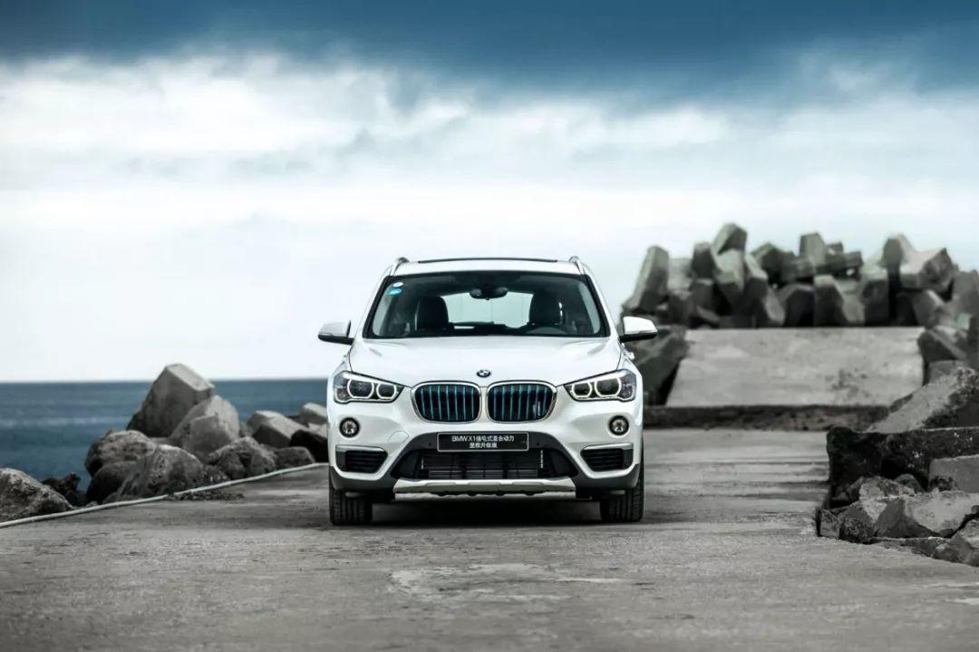 潮车闻   BMW X1 插电式混合动力里程升级版悠游记