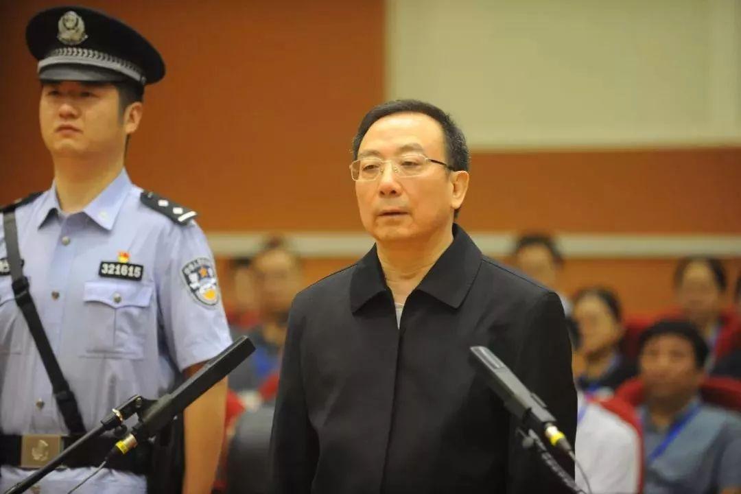 原副省长腐败十年 涉案超过7000万元