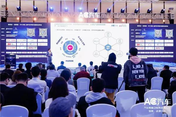 新势力早报:广汽集团组织架构大调整;宁德时代与丰田达成合作