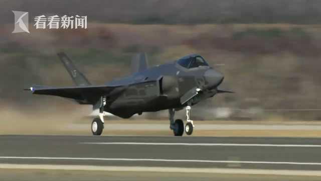 因购入俄防空系统 土耳其被美国踢出F-35项目 特朗普:都怪奥巴马