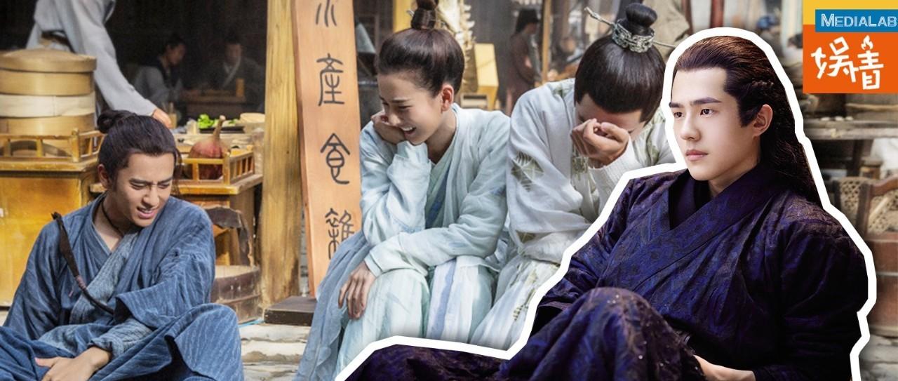 20min,刘昊然就经历了这个年纪不该承受的起起落落