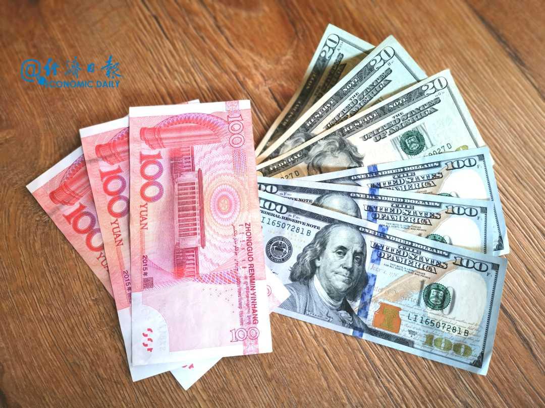 国家外汇管理局:6月银行结汇9795亿元 售汇11123亿元