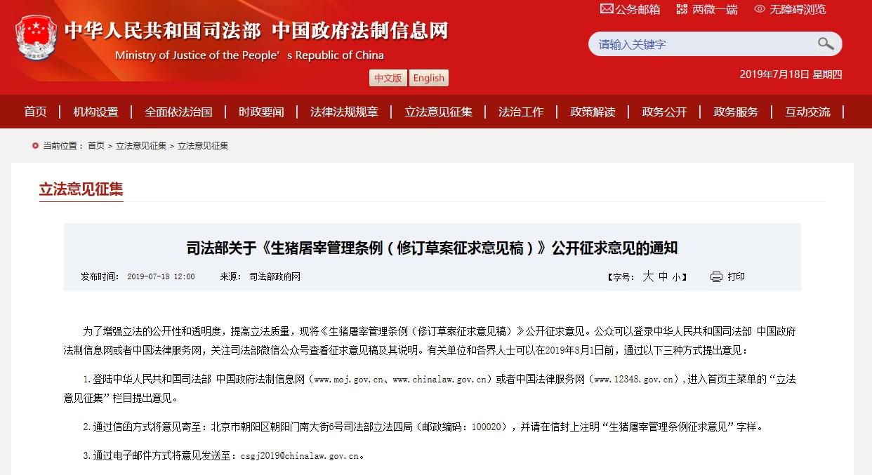 http://www.hljold.org.cn/shehuiwanxiang/148703.html