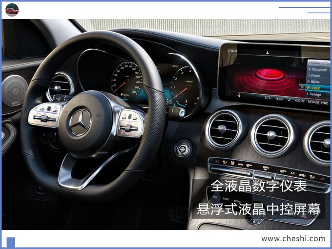 或将入华开售!奔驰新款C级售价曝光,增全新2.0T轻混系统
