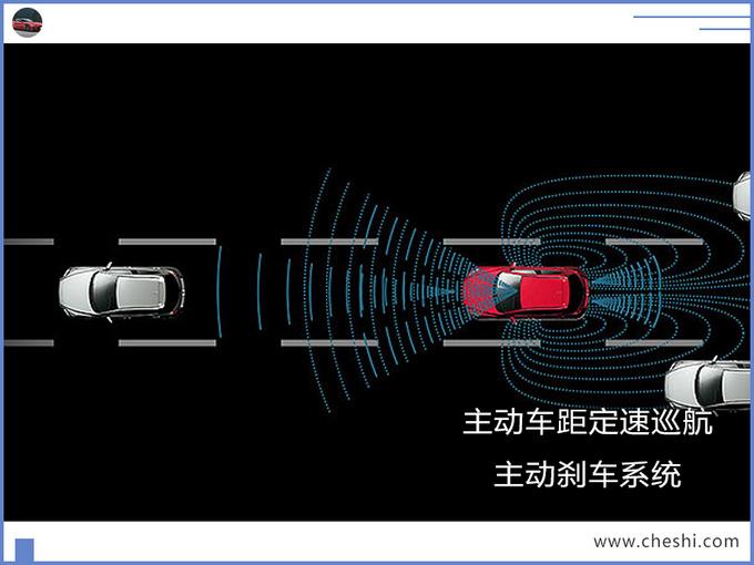或将本月发布!新款马自达2官图曝光,外观比本田飞度还性能