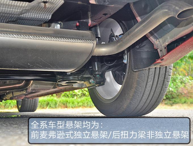 搭星越同款发动机  直接竞争朗逸PLUS?帝豪GL智享版怎么样?