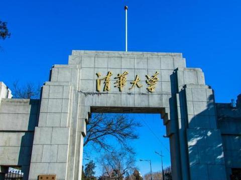 """中国""""最难考""""的26所大学,可分为4个梯度"""