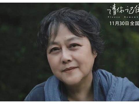 彭小莲,我们会记住你