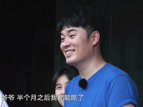 《向往的生活3》陈赫、鹿晗抓的鱼,是给下一季人准备的?