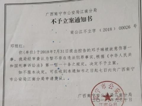 """法医学审查""""邓子琳之死"""":虐待和家暴所为,律师:对立案有帮助"""