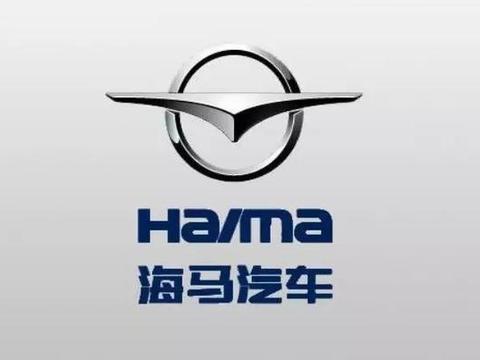 卖房容易造车难,销量下滑65%之后,海马汽车宣布回归汽车主业