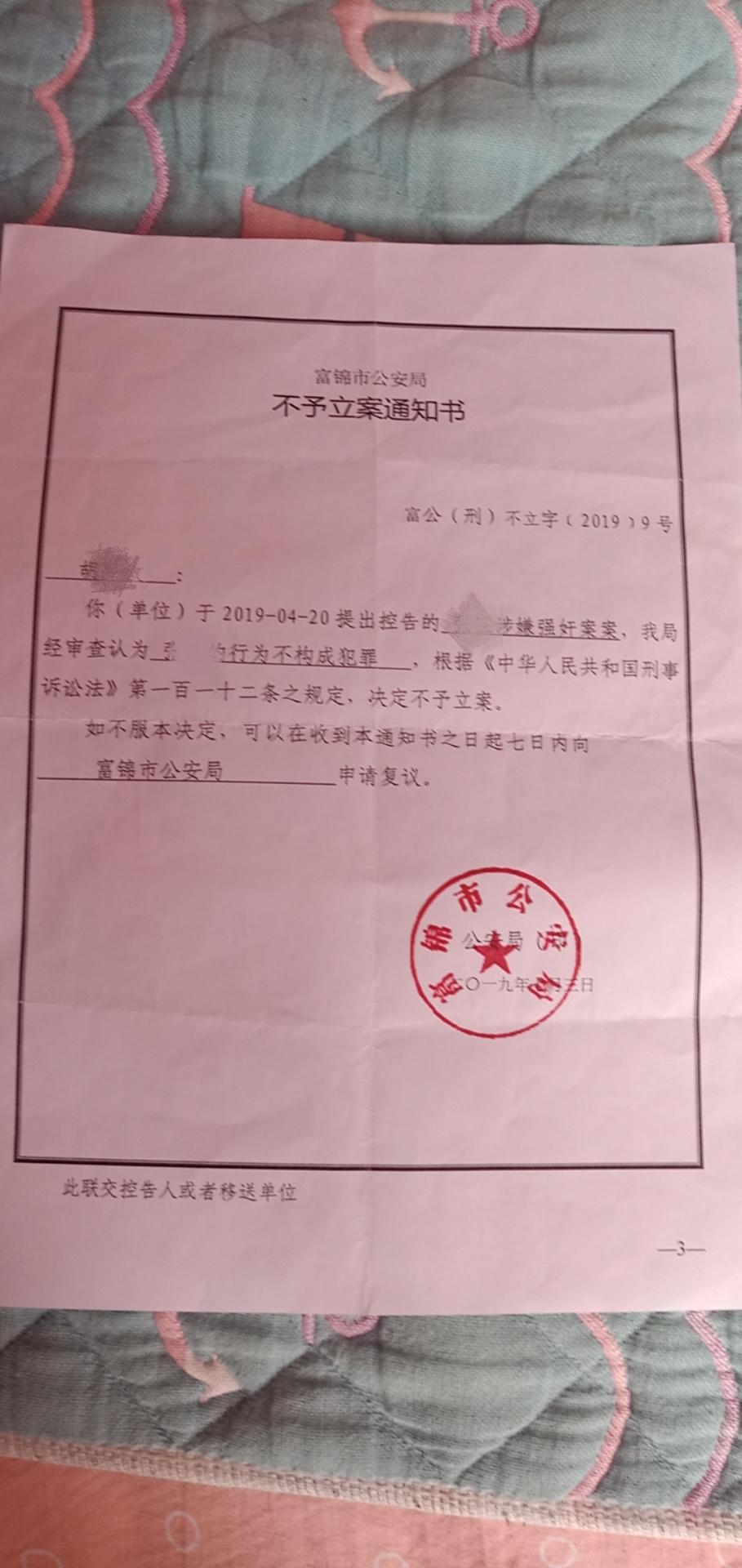 http://www.hljold.org.cn/shehuiwanxiang/148731.html
