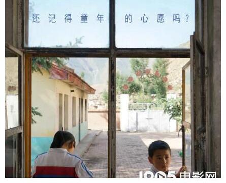 万玛才旦监制《旺扎的雨靴》公映前两天宣布撤档