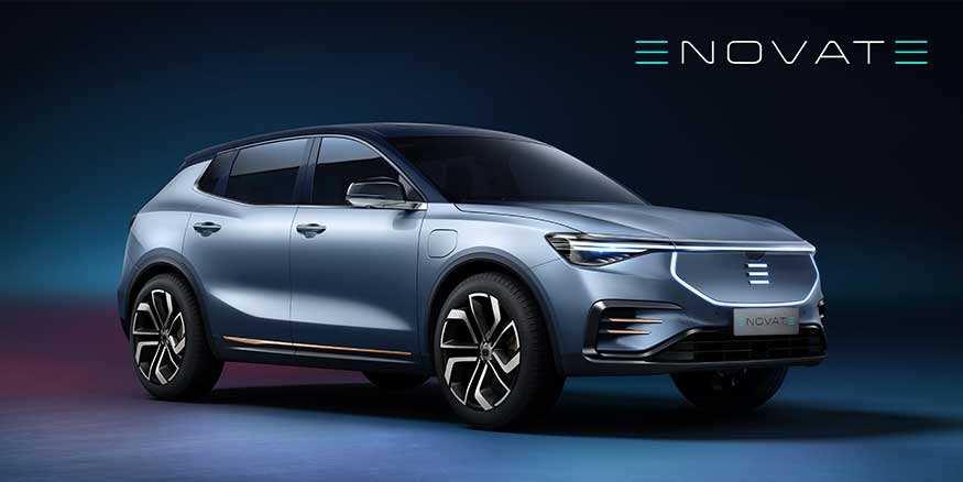 天际汽车与上海电气合资建立电池公司