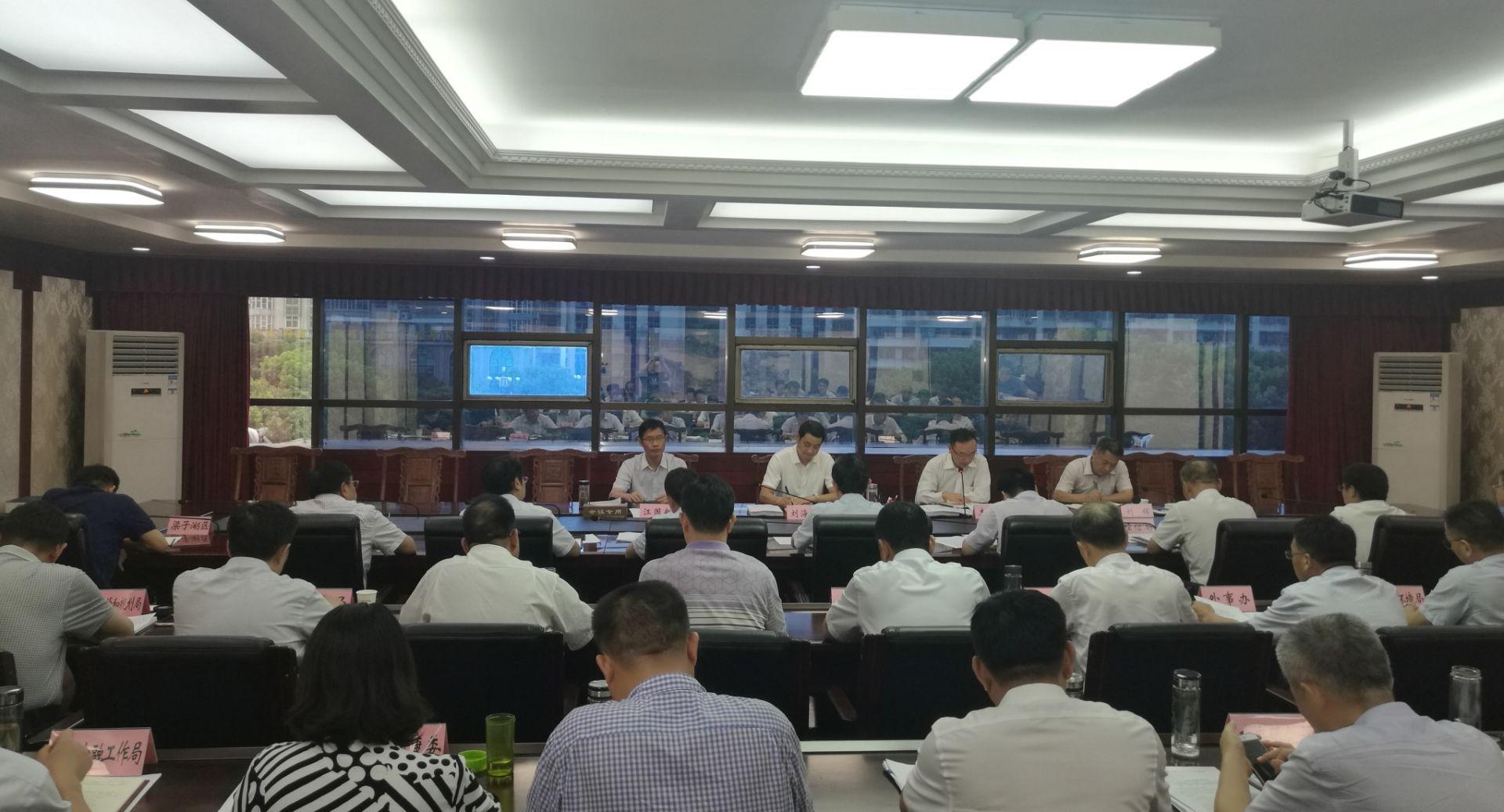 推动长江经济带发展贡献鄂州力量